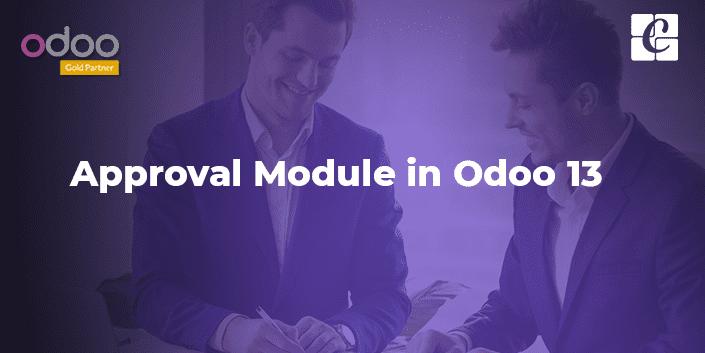 approval-module-in-odoo-13.png