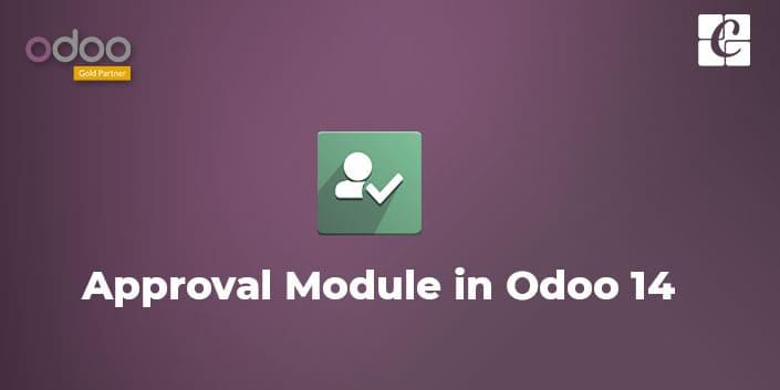 approval-module-in-odoo-14.jpg