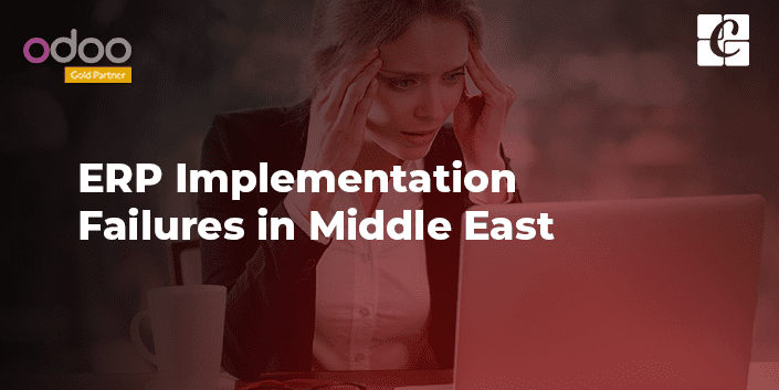 erp-implementation-failure-middle-east.png