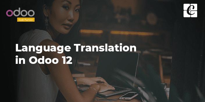 language-translation-odoo-12.png