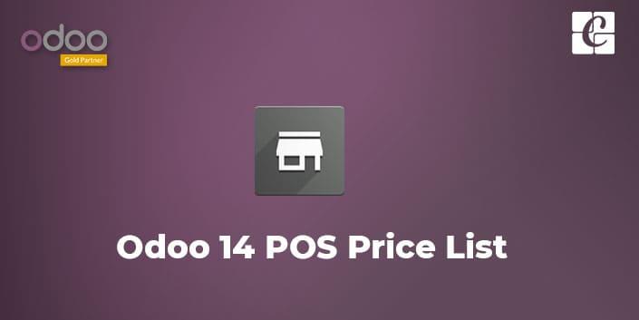 odoo-14-pos-pricelist.jpg