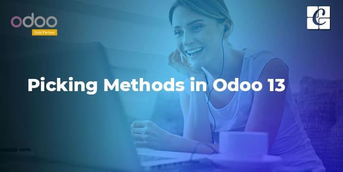 picking-methods-in-odoo-13.jpg